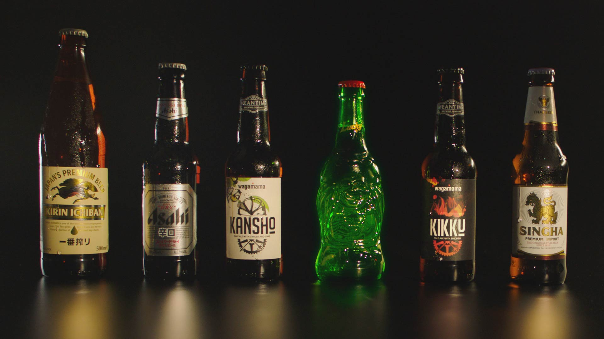 wagamama beer colour grading